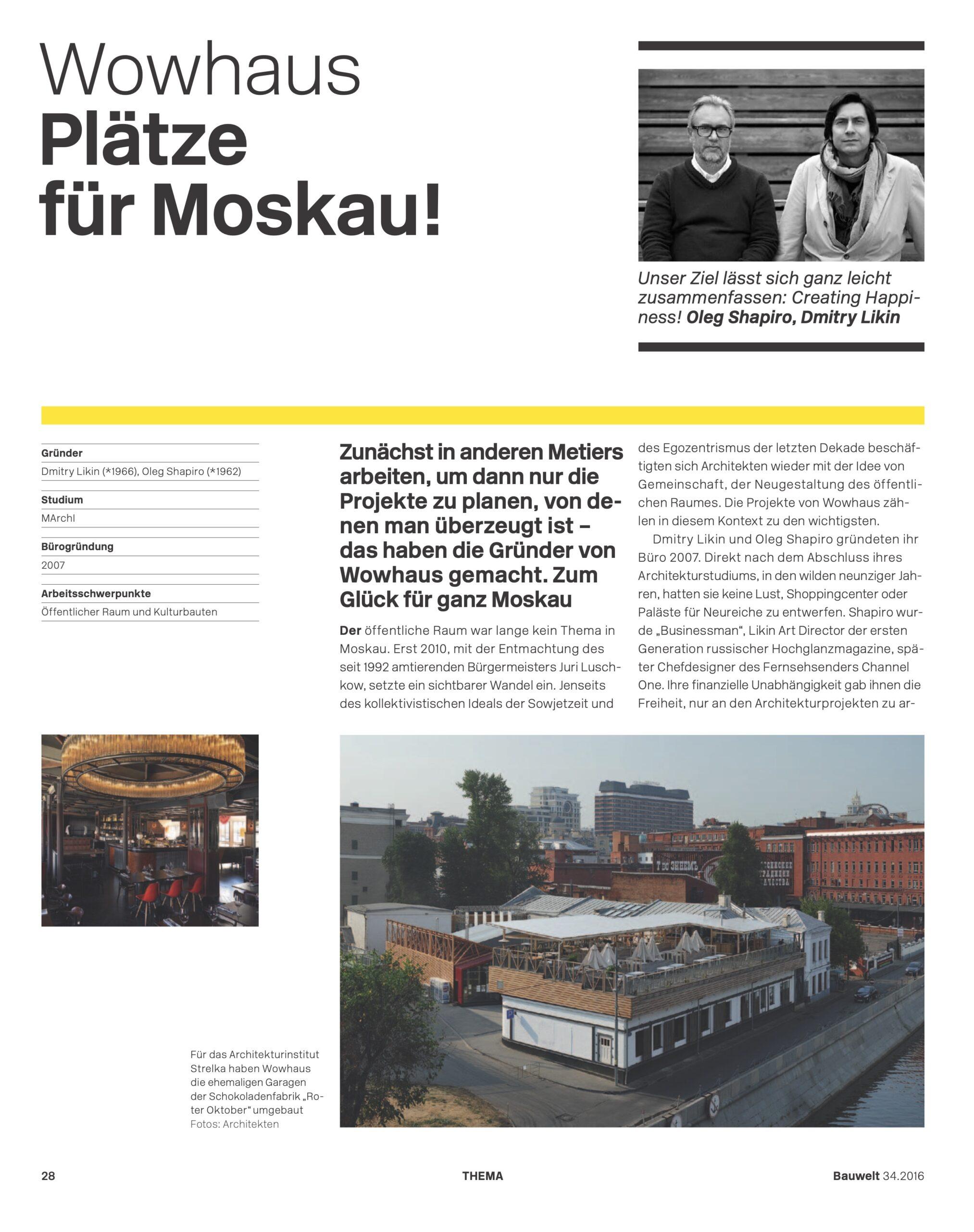Bauwelt 34.2016 Young, hot and russian, Gastredaktion Nadin Heinich